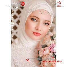 L(*OεV*)E Hijab Style Dress, Hijab Wedding Dresses, Bridesmaid Dresses, Hijab Fashion, Fashion Dresses, Beautiful Hijab Girl, Muslim Beauty, Cute Photography, Hijabi Girl