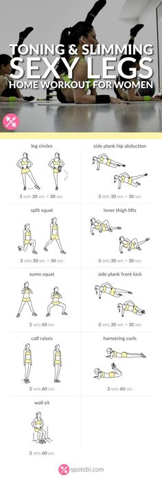 Get lean and strong with this sexy legs workout. 9 toning and slimming leg exercises to work your inner and outer thighs, hips, quads, hamstrings and calves. http://www.spotebi.com/workout-routines/sexy-legs-workout-women-toning-slimming/: