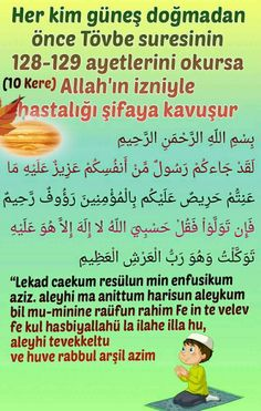 Er-rızku Al'Allah : Rızkı vere Islamic Phrases, Islamic Dua, Teaching Programs, Cesar Millan, Islam Quran, Relationships Love, Social Platform, Kids And Parenting, Allah