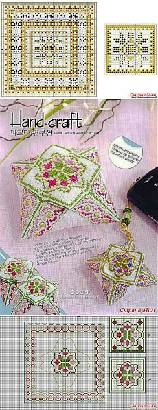 Cross-stitch Biscornu Set ... no color chart available, just use pattern chart as your color guide.. or choose your own colors...  Необычные бискорню