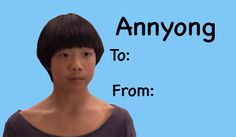 Annyong bluth arrested development valentine