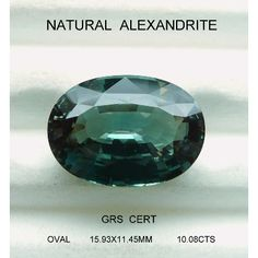 NATURAL ALEXANDRITE Color: GREEN/RED Size: 10.08CTS Inspection: GRS By Shaun Gems International Ltd