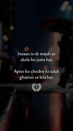 581 Best Urdu quotes images in 2019   Urdu quotes, Hindi