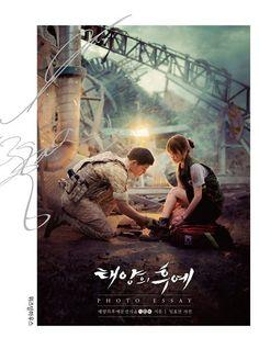 Descendants of the Sun 2016 Drama-Romance Song Joong Ki Song Hye Kyo Jin Goo 16 cap Korean Drama Songs, Watch Korean Drama, Korean Dramas, Watch Drama, Photo Star, Sun Photo, Song Joong Ki, Drama Korea, Mixed Babies