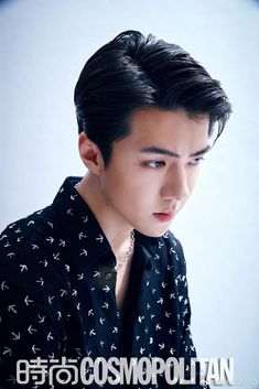 Image shared by IN WORLD K-POP. Find images and videos about exo, sehun and cosmopolitan on We Heart It - the app to get lost in what you love.