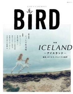 BIRD (講談社MOOK):Amazon.co.jp:本