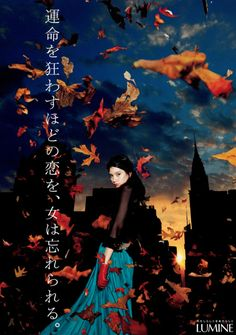 The website of Mika Ninagawa. Fashion Advertising, Advertising Design, Japanese Graphic Design, Creative Posters, Copywriting, Pose Reference, Apparel Design, Art Direction, Fashion Photography