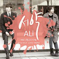 Golden Rainbow OST Part.4 | 황금무지개 OST Part 4 - Ost / Soundtrack, available for download at ymbulletin.blogspot.com