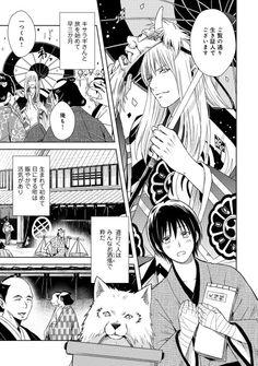 #Mika Ai No Kusabi, Playing Cards, Anime, Art, Art Background, Playing Card Games, Kunst, Cartoon Movies, Anime Music