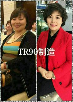 TR90 Clinical Research, Your Skin, Anti Aging, Health, Losing Weight, Get In Shape, Weights, Shapes, Salud
