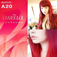 Berina Permanent Hair Dye Color Cream - A20 Ruby Red Color Made in Thailand By Sellgreat1449. * Find out more about the great product at the image link.