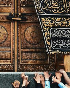 Forgive us our sins and our transgressions (in keeping our duties to You), establish our feet firmly, and give us victory over… Islamic Wallpaper Hd, Mecca Wallpaper, Allah Wallpaper, Islam Muslim, Allah Islam, Islam Quran, Mecca Islam, Mecca Masjid, Masjid Al Haram