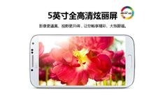 Samsung has now officially announced two Chinese Samsung Galaxy S4 models aka the I9502 and I9508.