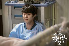 Ahn Jae Hyun, Lee Sung Kyung, Joo Hyuk, Ahn Hyo Seop, Jae Lee, Romantic Doctor, Drama Tv Shows, Second Doctor, Hello My Love