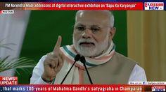 PM Narendra Modi addresses at digital interactive exhibition on Bapu Ko Karyanjali