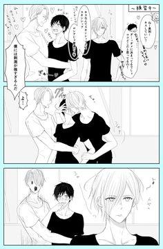 Yuri X Victor, Yuri On Ice Comic, Bl Comics, Katsuki Yuri, ユーリ!!! On Ice, Yuri Plisetsky, Anime Love Couple, Cute Anime Guys, Haikyuu Anime