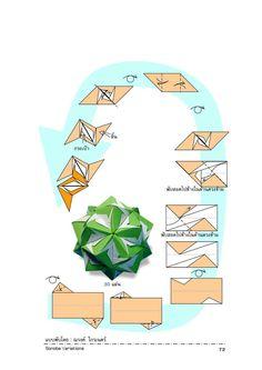Modular Origami, Origami Folding, Paper Folding, Origami And Kirigami, Origami Ball, Origami Diagrams, Origami Design, Origami Tutorial, Paper Quilling