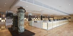 "Honbo Shuzo Shochu Distillery ""Galleria Hombo"" | Kagoshima | Japan Travel Guide - Japan Hoppers"