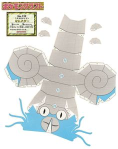 Easy Pokemon Papercraft | Download