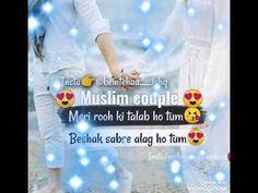 Muslim Couple Quotes, Muslim Couples, True Love, Qoutes, Books, Youtube, Fashion, Spiritual, Real Love