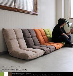 Rakuten: Kotatsu chair, 42$