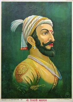 Lord of maratha