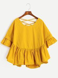 Yellow Lattice-Back Ruffle Sleeve Blouse
