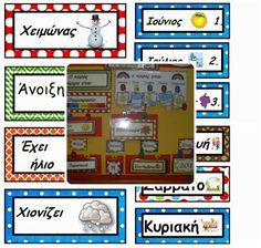 ...Το Νηπιαγωγείο μ' αρέσει πιο πολύ.: Κάρτες για ημερολόγιο Greek Language, Preschool Classroom, Projects To Try, Education, Learning, Blog, Crafts, Autumn, Fall