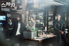 "[Photos] New Stills Added for the Upcoming #kdrama ""Sketch - Drama"""