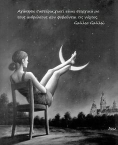 Animated gif discovered by Carol Owens. Find images and videos about gif, art and night on We Heart It - the app to get lost in what you love. Hermann Hesse, Black And White Tumblr, 5 April, Vigan, Psy Art, Good Night Sweet Dreams, Surrealism Painting, Modern Surrealism, Ashtanga Yoga