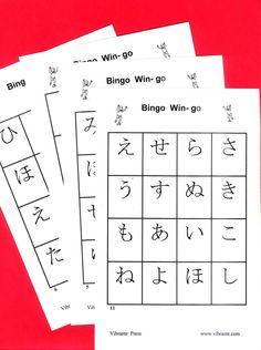 Hiragana Alphabet  Japan    Language
