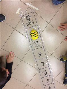 Number Bonds To 10, Coding For Kids, Primary School, Pixel Art, Crafts For Kids, Teaching, Activities, Math, Bee