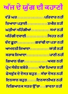 502 Best Punjabi Quotes Images Punjabi Quotes Punjabi Status