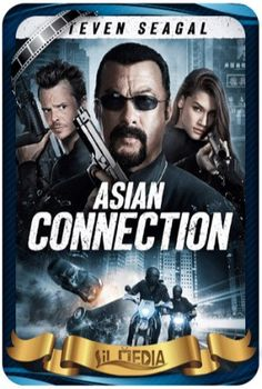 Watch The Asian Connection 2016 Online Full Movie. Two American expatriates, Jack and Sam, unwittingly steal a drug lord's money when they rob a series of banks in Southeast Asia and become the tar…