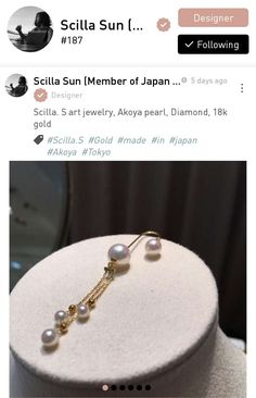 This is Scilla Sun, a jewelry designer based in Japan. The brand describes a world & lifestyle with art style metaphors. Designs are inspired from art philosophy concept of each collection. The asahi ring received an entry award of Jewellery Design Award 2016 organized by Japan Jewellery Association. #fashioncommunity #fashion #fashionista #fashionadvisory #lawoapp #fashionapp #fashiondesigners #pinterestfashion