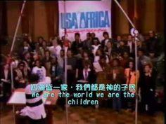 麥可傑克森 We Are The World- 四海一家 中英文歌詞