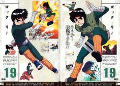 Naruto Shippuden, Boruto, Rock Lee Naruto, Brian Lee, Naruto Images, Japanese Film, Manga Anime, Nerdy, Character Design