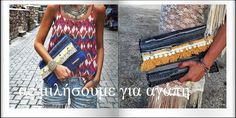 the koureloo project Hand Bags, Projects, Blog, Log Projects, Blue Prints, Handbags, Purse, Blogging, Women's Handbags