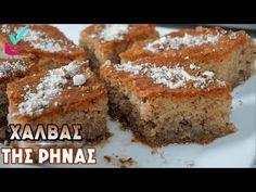 Σιμιγδαλενιος Χαλβας της Ρηνας Σιροπιαστο Γλυκο με Αμυγδαλα - Χαλβας Αλλιωτικος (Παραδοσιακο Γλυκο) - YouTube