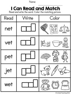 Read and Match CVC words. Read the CVC word, write it in the letter boxes and color the matching picture. All common CVC word families included.