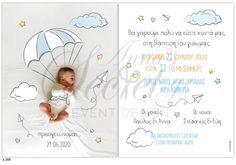 Προσκλητήριο βάπτισης Lavly για αγόρια φωτογραφία Baby Room, Cocktails, Craft Cocktails, Room Baby, Infant Room, Babies Rooms, Babies Nursery, Cocktail, Newborn Room