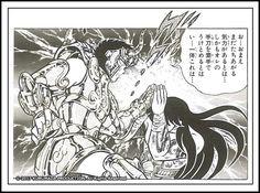 Shura de Capricórnio vs Shiryu de Dragão