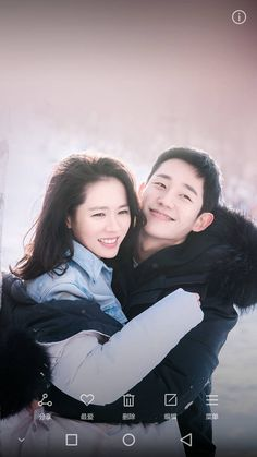 Something in the Rain - K-drama with Son Ye Jin and Jung Hae In. I love them to the moon and back