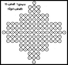 http://kolamdesigns.in/wp-content/uploads/2013/03/Sikku-Kolam-Big-Designs-01.jpg