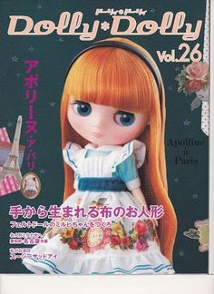 Dolly Dolly vol 26
