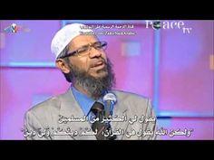 الدعوة ام الدمار ( الجزء الثالث ) - Dawah or destruction - YouTube