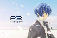 The fourth film of Persona 3 film franchise has unveils its new trailer together with a new key visual and an escape game. The new key. Shin Megami Tensei, 3 Movie, Persona 5, New Trailers, Akira, Film, Games, Image, Movie