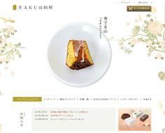 RAKU山田屋    (via http://www.raku-yamadaya.jp/ )