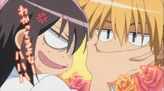 Kaichou wa Maid-sama - Takumi Usui x Misaki Ayuzawa Misaki, Usui, Best Romantic Comedy Anime, Maid Sama Manga, Otaku Problems, Otaku Issues, Memes, Anime Nerd, Anime Life