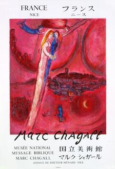 chagall posters.  #art #artists #chagall